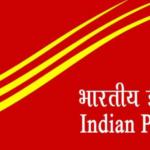 महाराष्ट्र पोस्ट विभाग अभ्यासक्रम  Pdf डाउनलोड