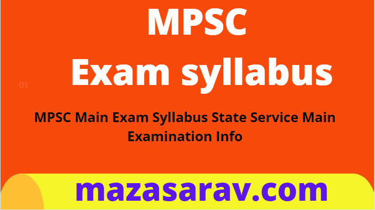 Clerk-Typist Syllabus Pdf Download