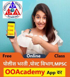 Free Live Class